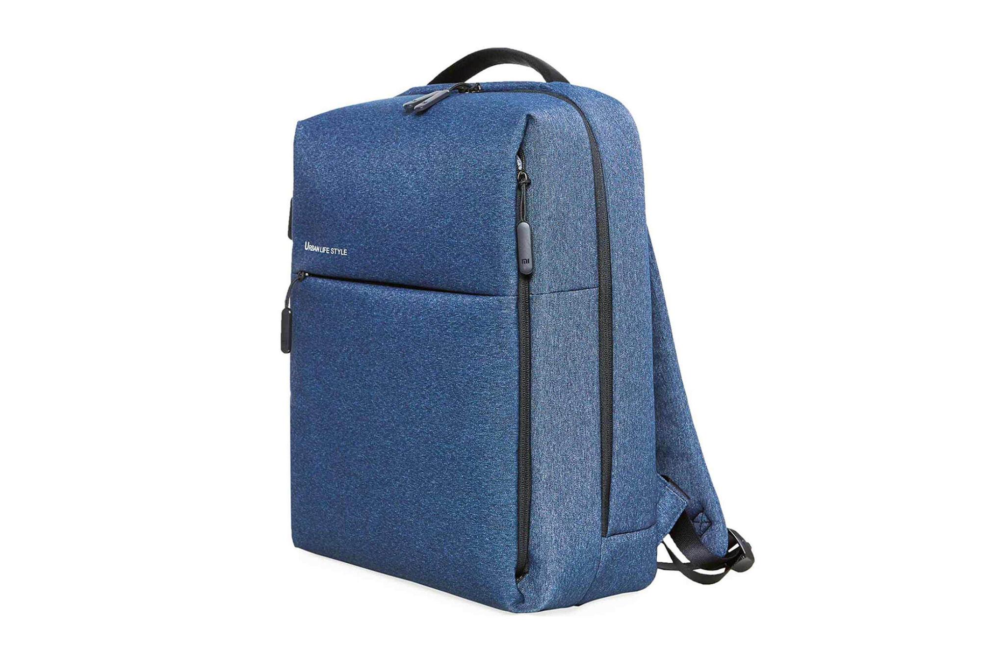 8242b5795545 Xiaomi Mi City laptop hátizsák (ZJB4067GL) - SÖTÉTKÉK - Notebook ...