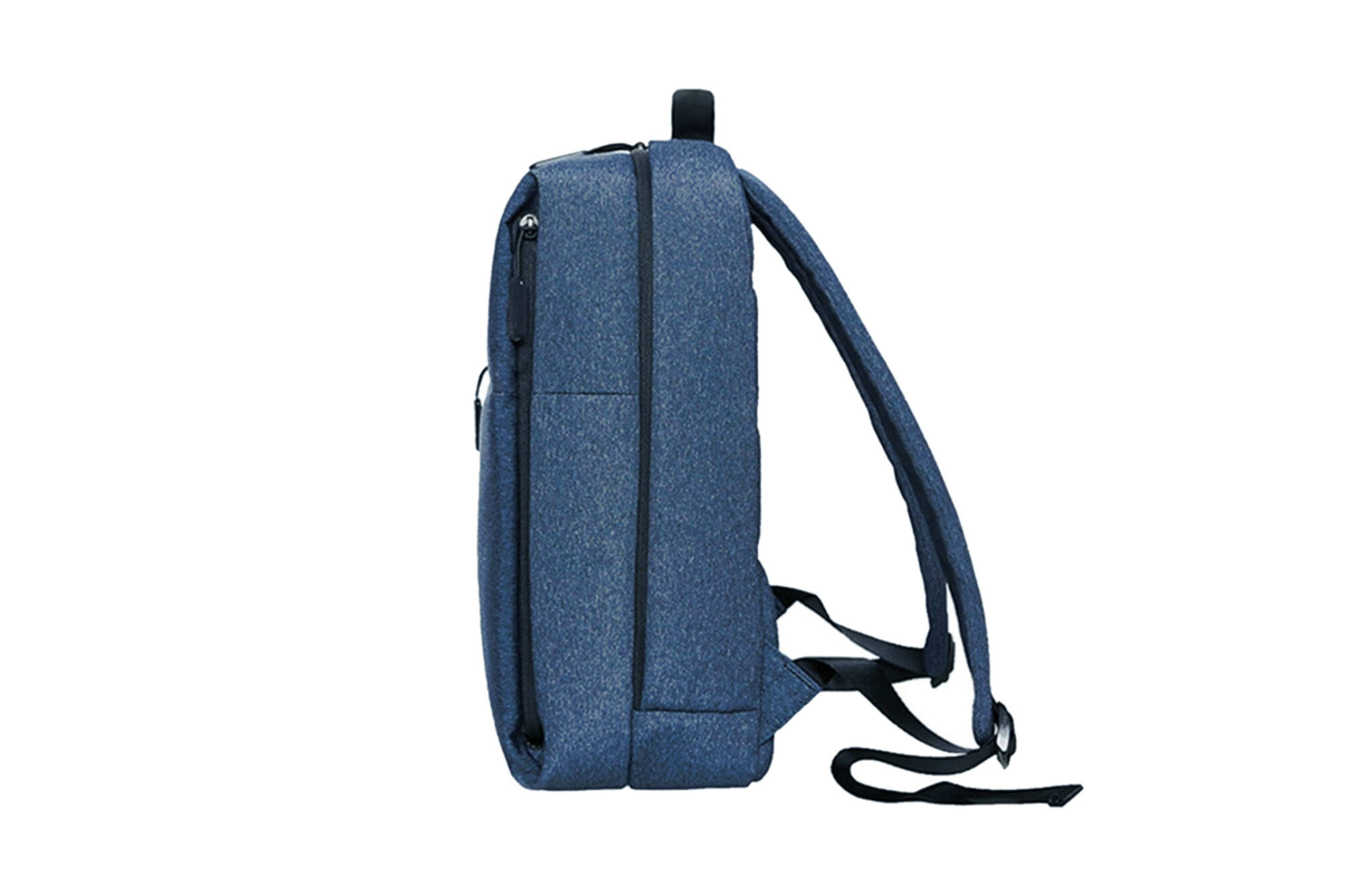 Xiaomi Mi City laptop hátizsák (ZJB4067GL) - SÖTÉTKÉK - Notebook ... 2375330e7d