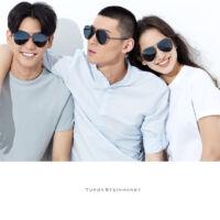 Xiaomi Turok Steinhardt UV400 polarizált napszemüveg SM005 (DMU4018RT)