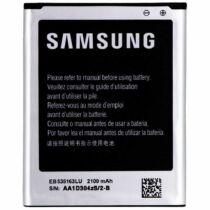 Mobiltelefon akkumulátor, Samsung EB-535163LU 2100mAh - Galaxy Grand Neo i9060 (bulk)