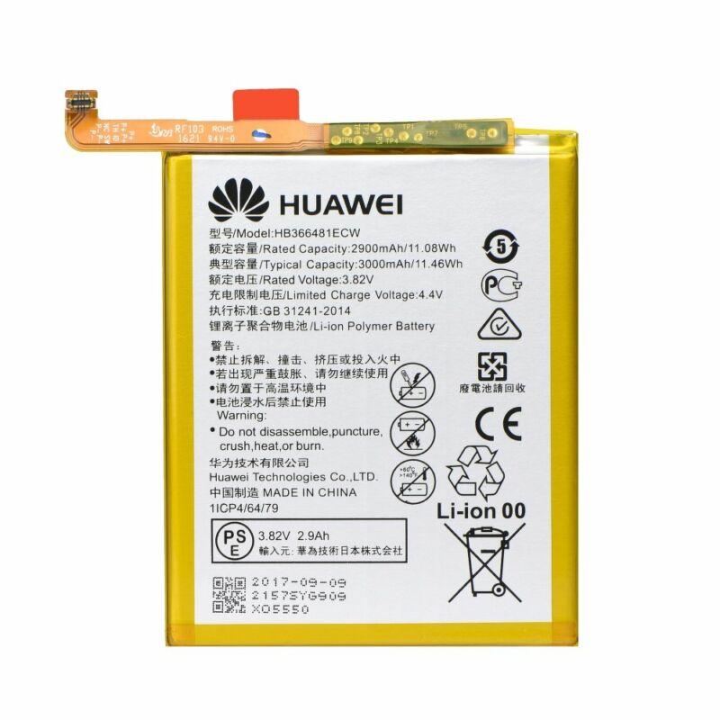 Mobiltelefon akkumulátor, Huawei HB366481ECW - 3000mAh - P9/P9 Lite/P8 Lite 2017/P9 Lite 2017 (bag)
